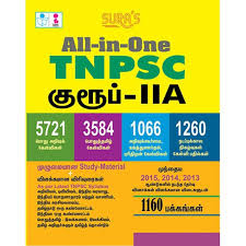 tnpsc group 2a exam all in one study material book in tamil buy