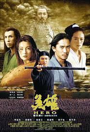 Ying xiong (Hero)