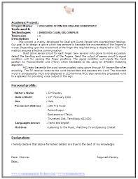 Fresherresumeformatformcastudent Entry Level Raw Resume Sample     Brefash Sample Resume Format For Freshers Engineers Resume Format For Freshers Engineers Doc
