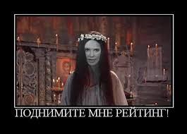 Авторитет Тимошенко может сыграть роль для предотвращения войны с Россией, - Гарань - Цензор.НЕТ 1761