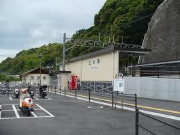 Hiroki Station