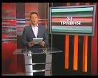 Надзвичайні новини 08.03 - Відео, дивитися онлайн (online) новини ...