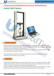 10kn 20kn tensile test machine beijing united test co ltd 10kn 20kn tensile test machine 1 3 pages