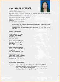 Sample Babysitter Resume by Babysitting Resume Objective Resume For Your Job Application