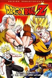 Dragon Ball Z: Batalla Al Limite, Los Tres Grandes Super Saiyans