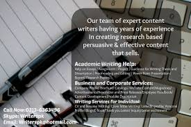 thesis writing jobs online The dissertation and thesis writing services we provide give you the results you need guaranteed