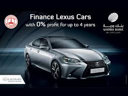 lexus cars uae price warba bank u0026 al sayer co launches financing solutions to buy 2017