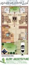 5 marla house plan 1200 sq ft 25x45 feet www modrenplan blogspot