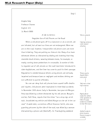 writing a composition paper five page essay lay out writing for success outlining english lay out the five paragraph essay writing for success outlining english composition