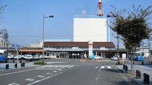 Yatsushiro Station