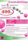 โครงการเมืองไทยยิ้มไม่หยุด โดยเมืองไทยประกันชีวิต | MuangThai Saving