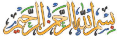 المنتدى الرسمى للقارئ الشيخ خالد البراوى - بوابة Images?q=tbn:ANd9GcS6jbG0FGjy8RN5od6Y0zYaF3xdkeeMXj1JFC-70NbOTyK12Uxz