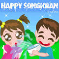 HAPPY SONGKRAN image by Blad_Drac on Photobucket