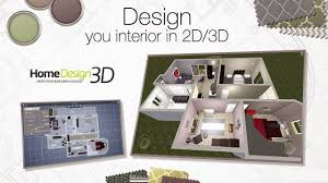 home design 3d 1 3 1 mod sweet home 3d for mac free download and