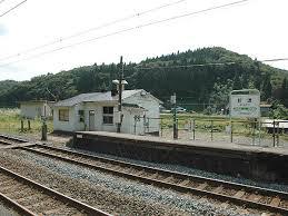 Oriwatari Station
