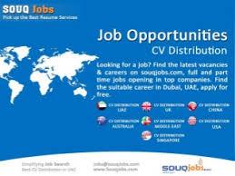 Jobs In Dubai   LinkedIn Jobs in Dubai   CV Distribution   CV Writing Services   Resume Writing Service