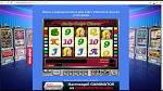 Бесплатные игровые автоматы Gaminator
