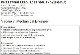 Sample Engineering Resume  sample resume fresh graduate civil             Useful materials for electrical engineer