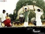 It stars Abhishek Bachchan