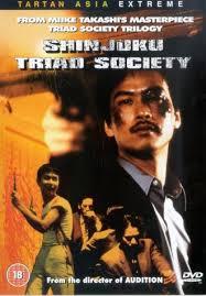 Shinjuku Triad Society 1995