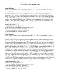 sample of essays cover letter good scholarship essay examples scholarship essay cover letter cover letter template for example of essay scholarship writing an scholarships sample xgood scholarship