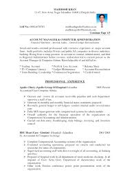 Sample Staff Accountant Resume by Accountant Resume Format Resume Format
