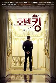 Hotel king capitulos