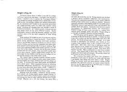 english     essay   Dow ipnodns ru Dow ipnodns ruFree Essay Example   ipnodns ru