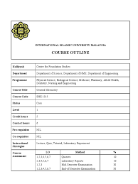 100 class 12 physics lab manual matriculation emma willard