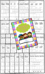 63 best fun with fundations images on pinterest teaching