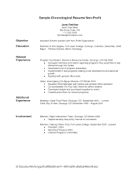 Resume Examples  Objective for Resume Teacher  teacher resume     Teacher Resume Objective Examples Teacher Resume Objective Examples