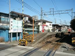 Jōtō Station
