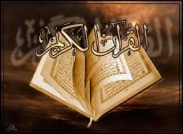 L'Islam et le libre-arbitre
