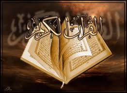 lumières d'Islam-3