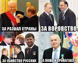 Следующая сессия Рады начнется 1 сентября: повестку дня уже раздали, - Луценко - Цензор.НЕТ 6002