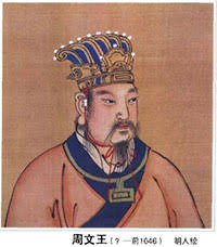 The Major Dynasties of China  Part     Librarypoint The Central Rappahannock Regional Library
