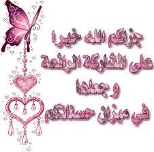 رمضان والصبر Images?q=tbn:ANd9GcSCNVhV1y_dlqllk8spzi1ymTMTHd3x1xWXGb0nSqbFjVtKZm1qmQ
