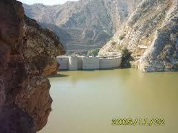 Namal Lake
