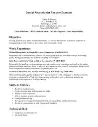 Dental Office Receptionist Resume  dental front desk resume       objective for resume happytom co