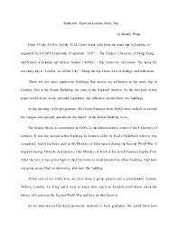 english essay Free Essays and Papers