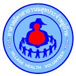 สิทธิประโยชน์ - หลักสูตร - ค่าป่วยการ - logo