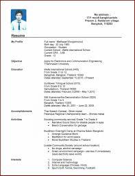 Civil Engineering Student Resume  engineering cover letter sample