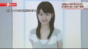 鈴木沙彩 リベンジポルノ|bandicam 2013-10-15 06-43-04-092