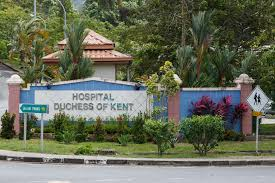 Duchess of Kent Hospital