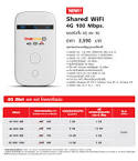 Shared WiFi 4G 100 Mbps. - TrueStore