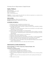 Example Job Resume by Sample Customer Service Resume Objective Customer Service Duties