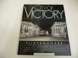 amazon com city of victory vijayanagara the medieval hindu