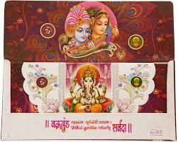 Making Wedding Invitation Cards Hindu Wedding Invitations Kawaiitheo Com