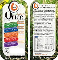 O-Rice