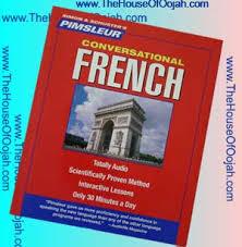 الفرنسية